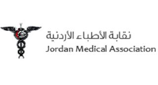 Jordan MA Logo